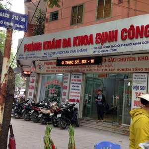 Địa chỉ phá thai chất lượng nhất ở quận Hoàng Mai